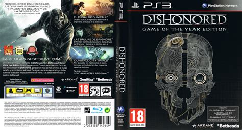 BLES01925 - Dishonored: Game of the Year Edition