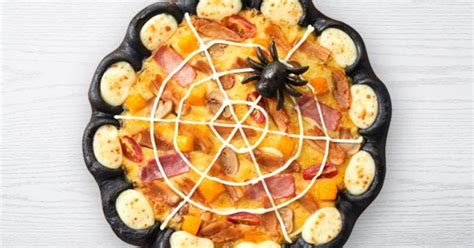 Pizza Hut China's Halloween Pizza Features a Black Crust