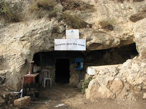 Grave of Hillel in Meron – Where is Hillel the Elder buried