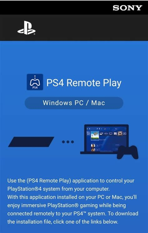 Can I use an HDMI converter to connect PS4 to laptop to